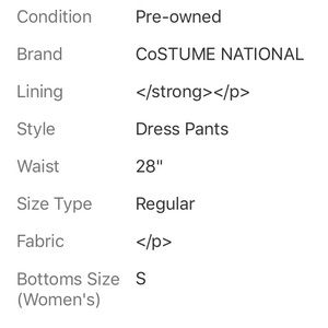 CNC Costume National Pants - COSTUME NATIONAL BLACK TROUSERS SIZE ITALIAN 48